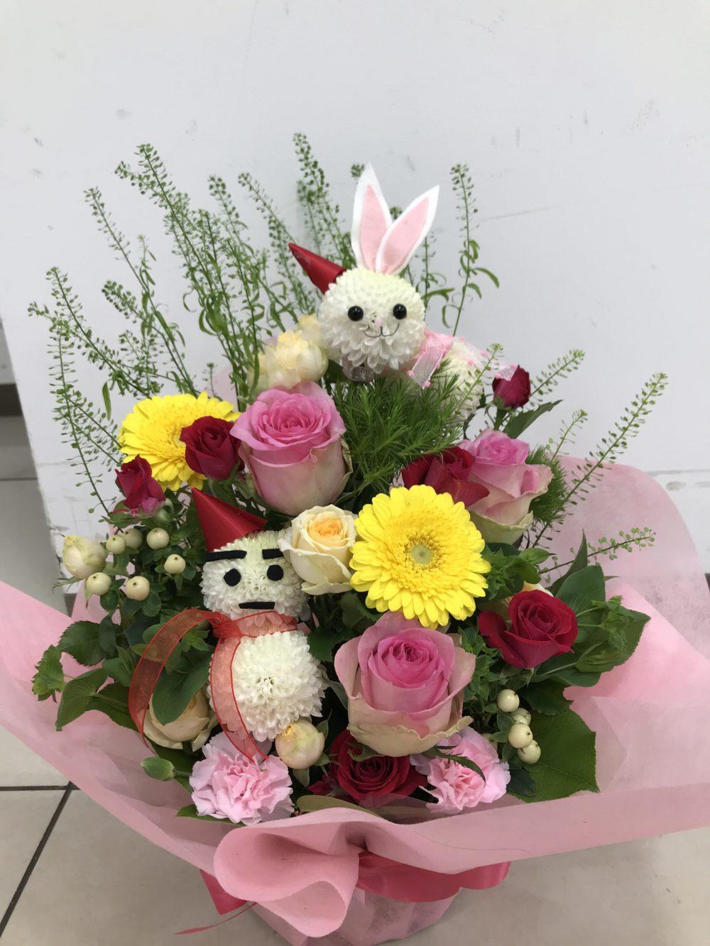 5000円 送別祝い